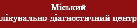 МЛДЦ лого